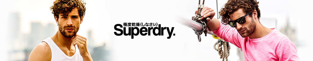 Superdry Accessories