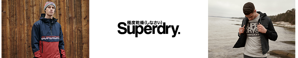 Superdry Shorts And Joggers