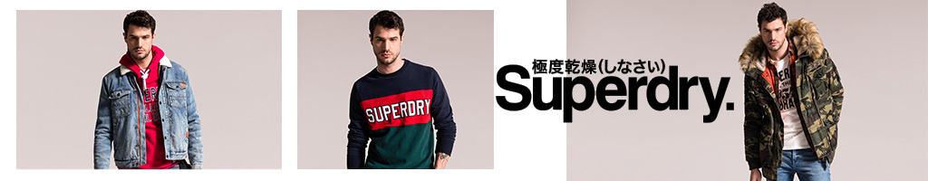 Superdry Jumpers and Zip Tops