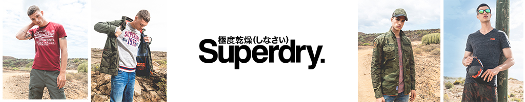 Superdry Sale Items